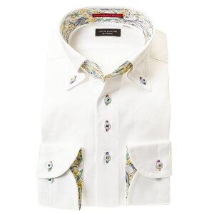 国産長袖ドレスシャツ ボタンダウン コンフォート 胸ポケット無 ホワイト ジャガード リングパターン 断面 野菜 フルーツ 果物