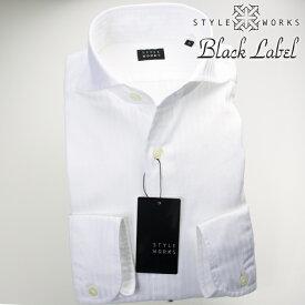 1705 国産長袖ドレスカジュアルシャツ カッタウェイワイドカラー 製品洗い加工 綿100% 白 ドビー・絡み織りストライプメンズ