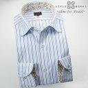 1703 国産長袖綿100ドレスシャツ スリムフィット ワイドカラー マルチカラーストライプ 白・青・紺・ベージュメンズ fs3gm