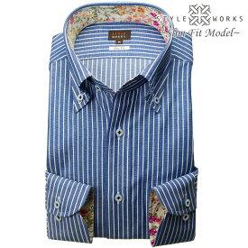 ドレスシャツ ワイシャツ シャツ メンズ 国産 綿100% 長袖 スリムフィット ボタンダウン 絡み織ストライプ ブルー 1808