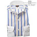 1903 国産長袖純綿ドレスシャツ スリムフィット クレリックカッタウェイワイド ブロックストライプ ブルー ベー…