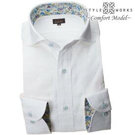 1806 国産長袖綿100ドレスシャツ コンフォート ホワイトジャガードボーダー カッタウェイワイドカラーメンズ fs3gm