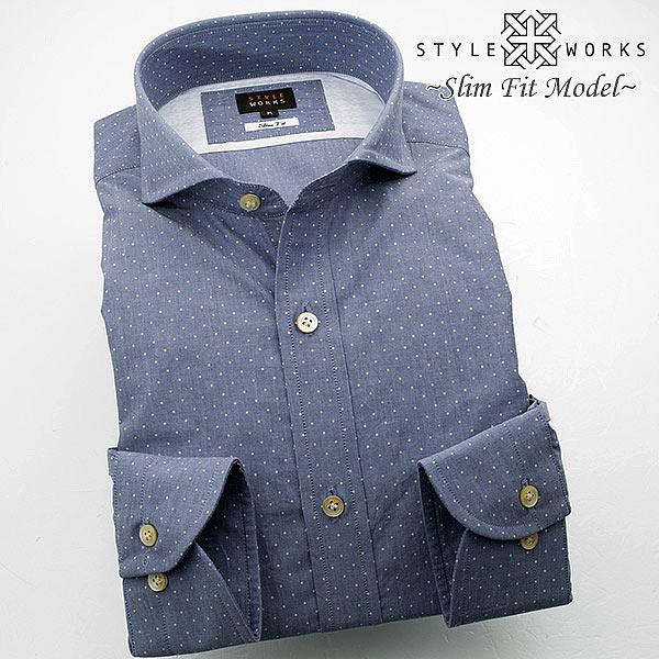 送料無料 1502 国産長袖純綿ドレスシャツ スリムフィット シャンブレーブルー ページュドットプリント カッタウェイワイドカラーメンズ fs3gm