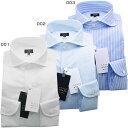 【送料無料】 国産オリジナル長袖ドレスシャツ Vintage Line スリムフィット カッタウェイワイド コットンリネンメンズ 柄選択有 fs3gm