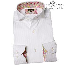 国産長袖ドレスシャツ 綿100 スリムフィット ホワイトドビーブロックストライプ・ロンドンストライプ カッタウェイワイドカラーメンズ fs3gm