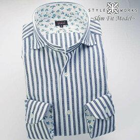1607 国産長袖ドレスシャツ スリムフィット コットンパナマ ネイビーストライプ カッタウェイ(ホリゾンタル)ワイドカラーメンズ fs3gm