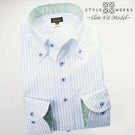 1610 国産長袖綿100ドレスシャツ スリムフィット スカイブルーストライプ ボタンダウンカラーメンズ fs3gm