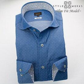 1611 国産綿100長袖ドレスシャツ カッタウェイ(ホリゾンタル)ワイドカラー デニムブルー 白刺し子ドットメンズ