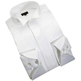 国産コットンフォーマルドレスシャツ 綿100 コンフォート ホワイトドビーヘリンボーン ウイングカラーメンズ fs3gm