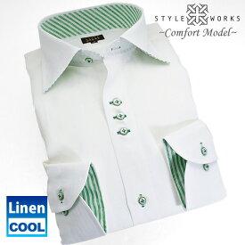 1307 国産麻ドレスシャツ リネン100 コンフォート ホワイト セミワイドカラーメンズ 夏活躍 fs3gm