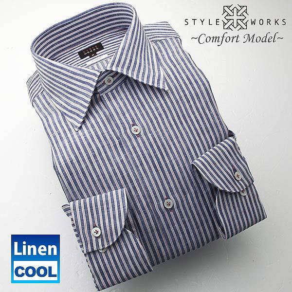 C-1405 国産長袖ドレスシャツ リネン100 コンフォート ネイビー・レッドダブルストライプ セミワイドカラーメンズ fs3gm