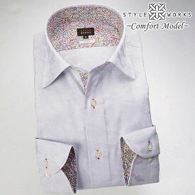 1607 国産長袖ドレスシャツ 綿100 コンフォート ライトグレージャガード迷彩柄 ワイドカラーメンズ fs3gm