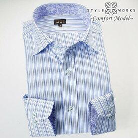 1701 国産綿100長袖ドレスシャツ コンフォート ワイドカラー ブルーマルチストライプ・オルタネイトストライプメンズ