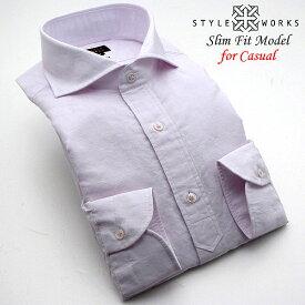 麻綿長袖カジュアルシャツ ハーフプラケット ライトパープル カッタウェイワイドカラー メンズ