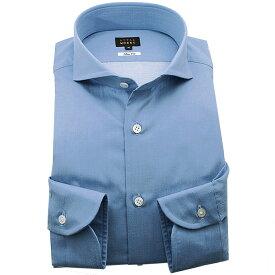 オリジナルドレスカジュアルシャツ ツイルサックスブルービーチ加工 カッタウェイワイドカラーメンズ