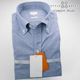 1607 国産綿100長袖サックスブルー・オックスフォードカジュアルシャツ 洗い加工 ボタンダウンカラーメンズ