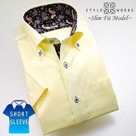 国産半袖 ドレスシャツ スリムフィット レモンイエローロイヤルオックスフォード ボタンダウンカラーメンズ