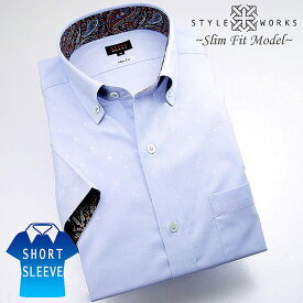 国産半袖 ドレスシャツ スリムフィット ドットドビースカイブルーピンオックス ショートボタンダウンメンズ