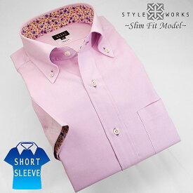 国産・半袖ドレスシャツ 綿100 スリムフィット ボタンダウンカラー パステルパープルロイヤルオックスフォードメンズ