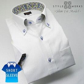 国産半袖コットンドレスシャツ 綿100 スリムフィット ホワイトロイヤルオックスフォード ボタンダウンカラーメンズ