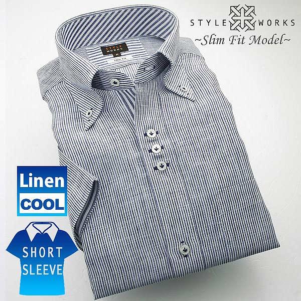 国産半袖リネンドレスシャツ 麻100 スリムフィット ブルー・ネイビー・オルタネイトストライプ ボタンダウンカラーメンズ fs3gm