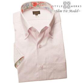 1805 国産半袖ドレスシャツ 綿100 ライトピンク スリムフィット ボタンダウン ジャガード織花柄デザインメンズ