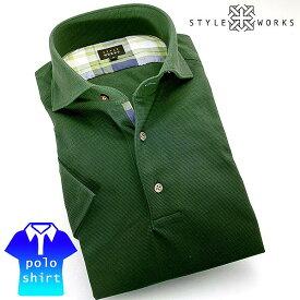 オリジナル半袖ポロシャツ カッタウェイワイドカラー シルケットCOOLMAXサーフニット・ウーリー糸 オリーブグリーンメンズ