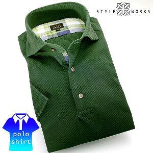 オリジナル半袖ポロシャツ カッタウェイワイドカラー シルケットCOOLMAXサーフニット・ウーリー糸 オリーブグリーン 210218