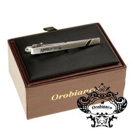 オロビアンコ Orobianco カフリンクス  タイバー ネクタイピン ジャコモ氏サインモチーフ ORT2007 正規品メンズ