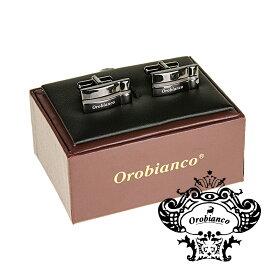 オロビアンコ Orobianco カフリンクス  カフスボタン スクエア ブランドネーム ライン ブラックシルバー ORC8006B 正規品メンズ