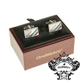 オロビアンコ Orobianco カフリンクス  カフスボタン スクエア ブランドネーム イタリアンフラッグライン シルバー ORC8015A 正規品メンズ
