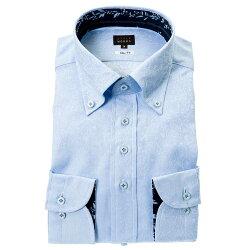国産綿100%長袖ドレスシャツ スリムフィット ボタンダウン スカイブルー ジャガード織柄 花柄 デザイン フラワー ハート 胸ポケット有