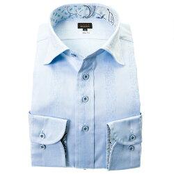国産長袖ドレスシャツ スリムフィット 綿100% ワイドカラー スカイブルー 水色 ジャガード織 蔦柄 花 ストライプ 胸ポケット有