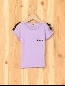 【SALE/2%OFF】ANAP ANAPKIDS肩リボンポケット付TOPS アナップ カットソー キッズカットソー パープル ピンク ホワイト【RBA_E】