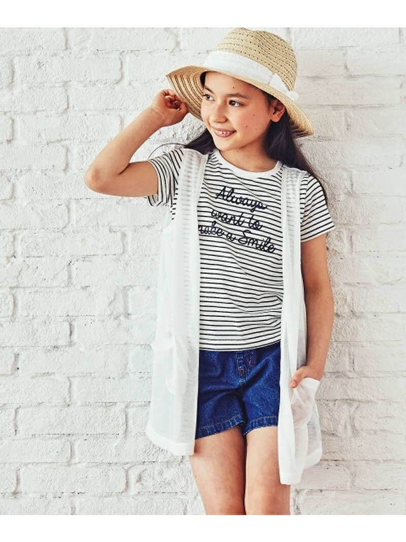 【SALE/30%OFF】3can4on(Kids) ボーダーTシャツ×ロングジレセット サンカンシオン カットソー【RBA_S】【RBA_E】