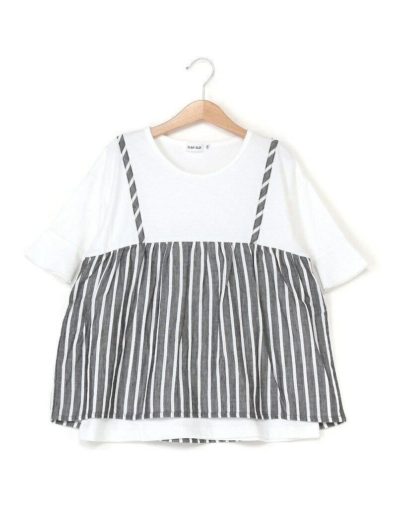 SLAP SLIP WガーゼストライプキャミTシャツ ベベ オンライン ストア カットソー