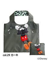 (L)スーパーライトショッパーズバッグ【ヘルプ】