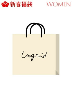 Ungrid [2019 New Year lucky bags] Ungrid Ann grid and others *