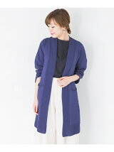 Straw yarn long cardigan