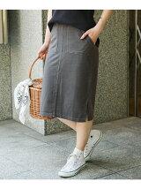 硫化染めタイトスカート