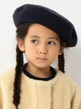 【coen キッズ / ジュニア】ベレー帽