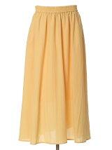 Aラインフレアスカート