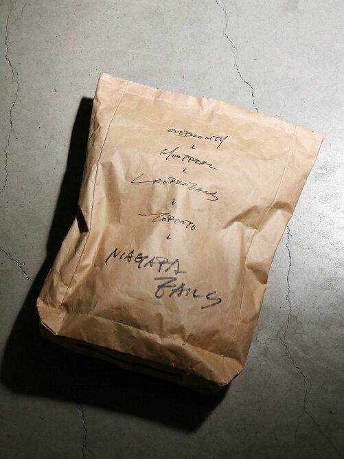 Paper Bakery Bag