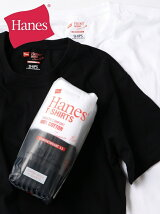 Hanes×SHIPS:別注NEWJapanFitCOMFORTWEIGHT5.3WHITE&BLACK/MIXPACK(2枚組)