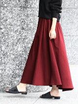 【WEB限定】チノボリュームスカート