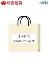 [2019新春福袋] URBAN RESEARCH ITEMS