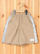 REFLECTIVE PIPING SHORTS