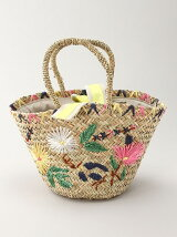 funny pattern Basket