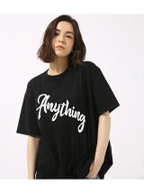 Anything big TEE