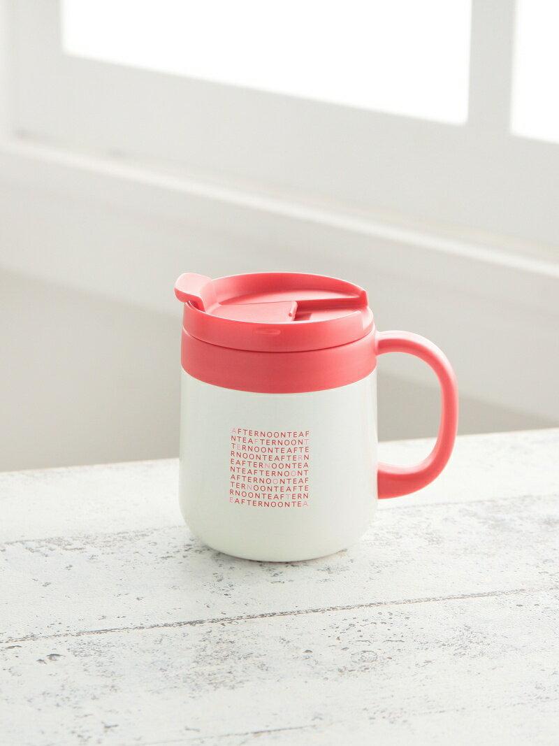Afternoon Tea ロゴ柄ステンレスマグカップ アフタヌーンティー・リビング 生活雑貨